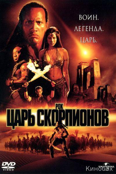 Художественный фильм ( 2008 )